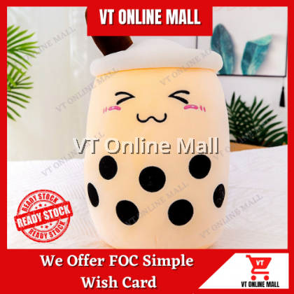 Cute Affordable Beige Colour Bubble  Pearl Milk Tea Plush Toys (Grinning Squinting Face Emotion)