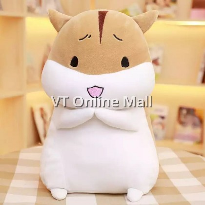 Adorable Happy & Guilty Face Hamster Plush Toy Doll (35cm)