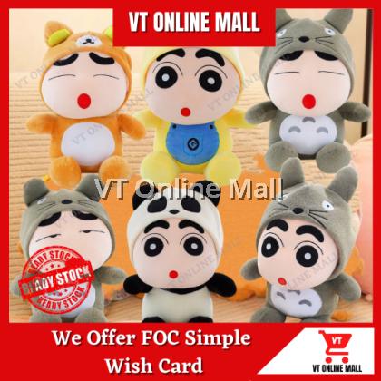 Adorable Crayon Shin Chan x Totoro x Rilakkuma x Minion x Panda Soft Plush Toy Doll 30cm