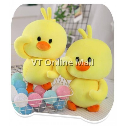 Adorable Yellow B.Duck Soft Plush Toy Doll (30cm)